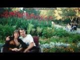 «Відпочинок у Саках. Бурденко 2010» под музыку Бьянка - Про лето(моя люб. песнь). Picrolla